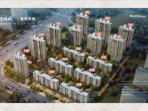 金辉城优步学府