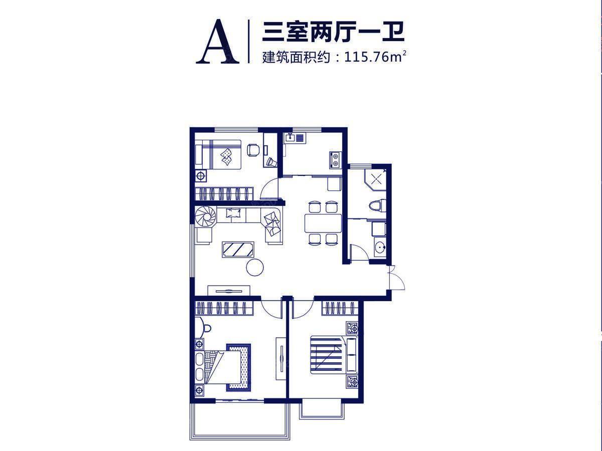 东盟·金水湾3室2厅1卫户型图