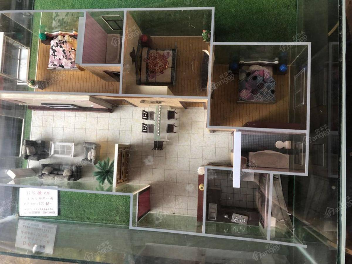 黄金佳苑3室2厅2卫户型图
