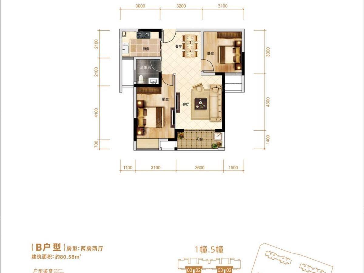 北部湾·国际海湾城2室2厅1卫户型图