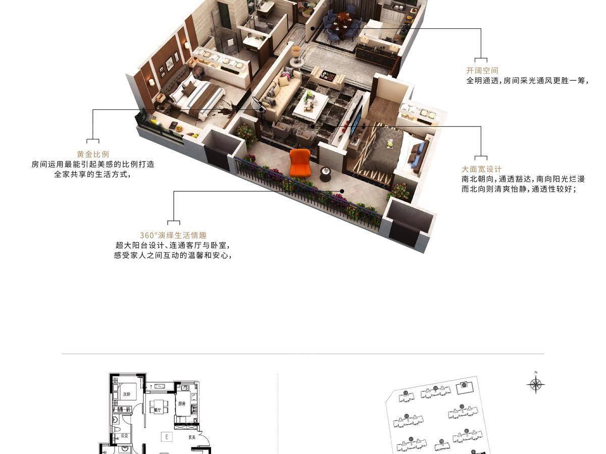金科·集美晴川3室2厅2卫户型图