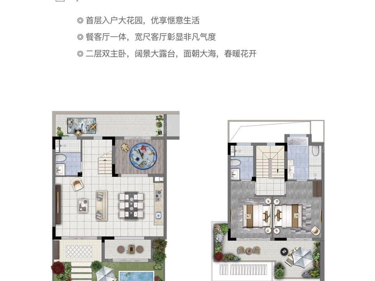 世茂印山海3室2厅3卫户型图