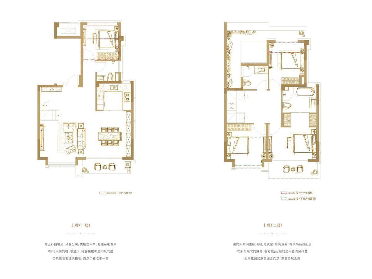 首创禧瑞风华4室2厅2卫户型图