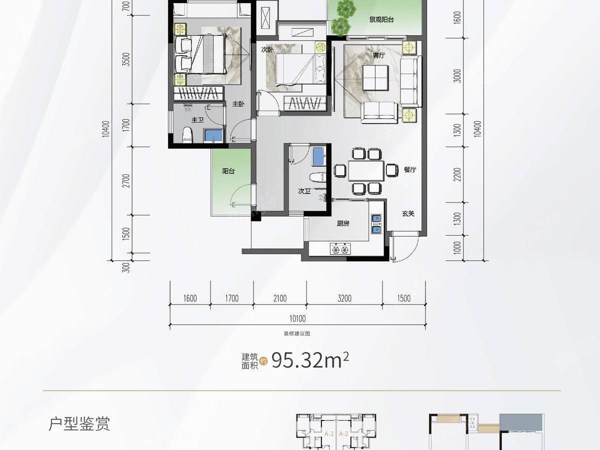 春江郦景2室2厅2卫户型图
