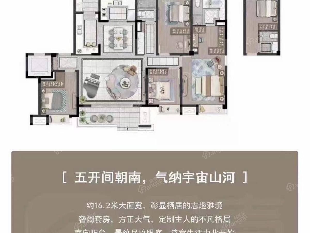 保利融侨时光印象4室2厅3卫户型图