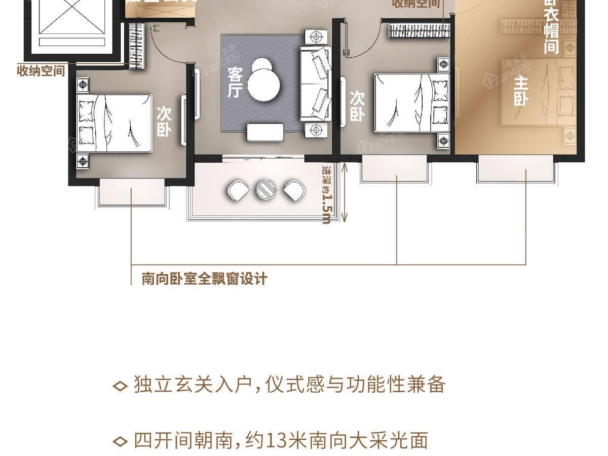 金隅金成府4室2厅2卫户型图