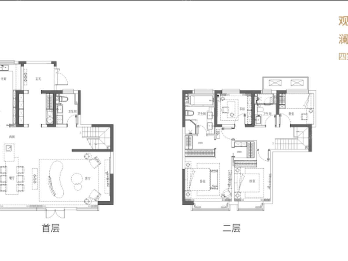 正荣·紫阙4室3厅2卫户型图