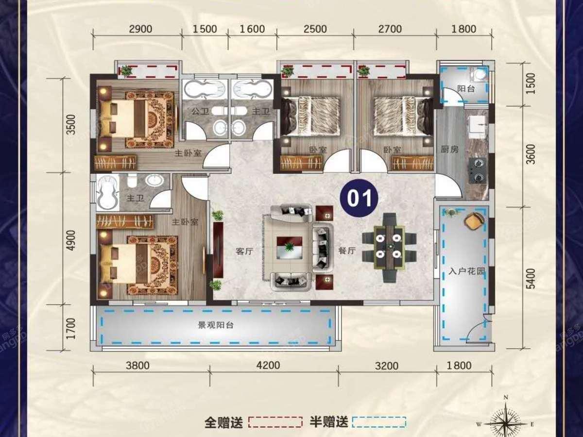 中浠·富地泷湾4室2厅3卫户型图
