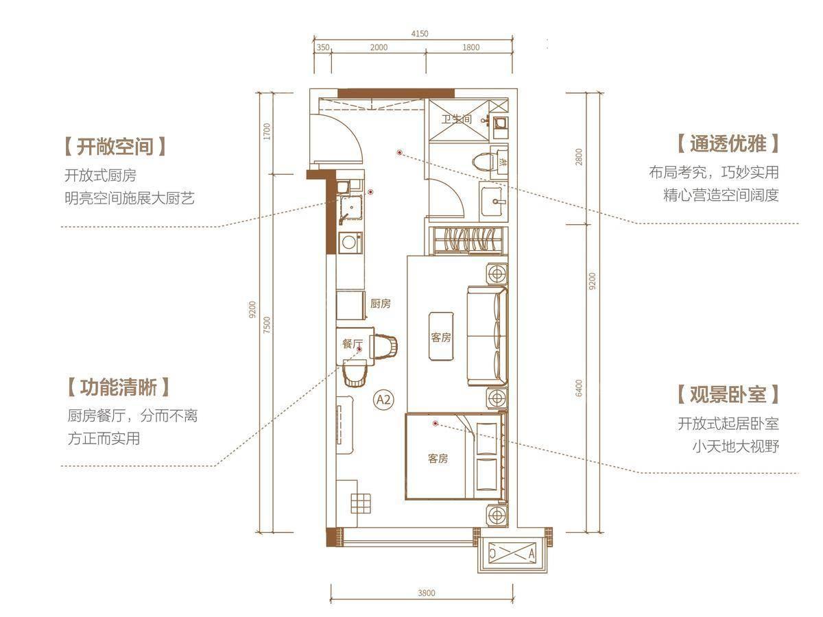 恒大学府公馆1室1厅1卫户型图