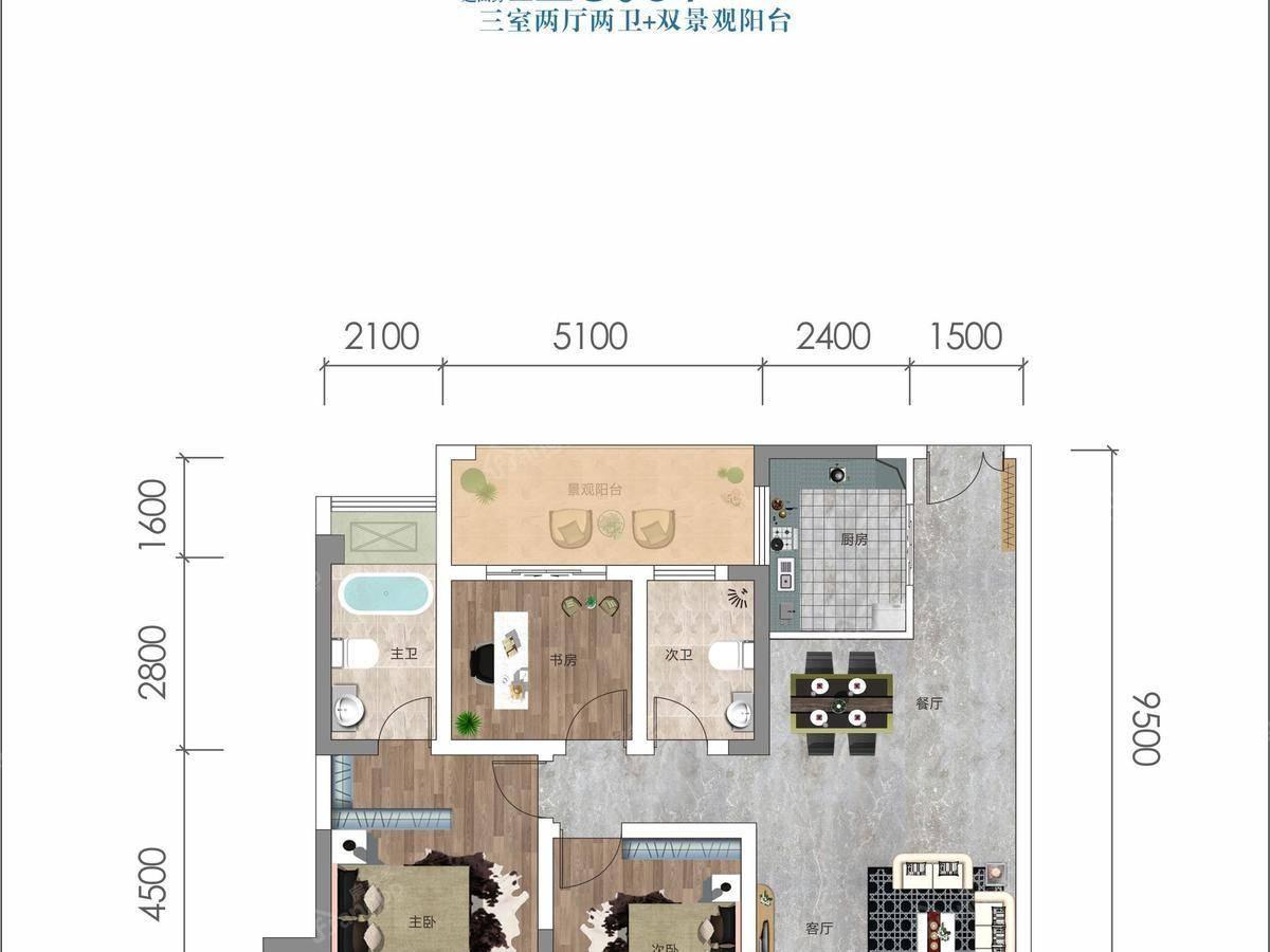 源梦·银溪谷3室2厅2卫户型图