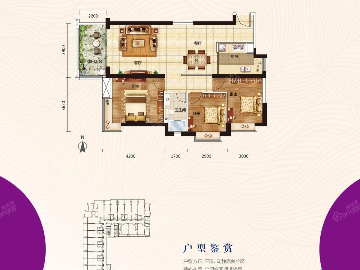 惠州·富力湾3室1厅1卫户型图