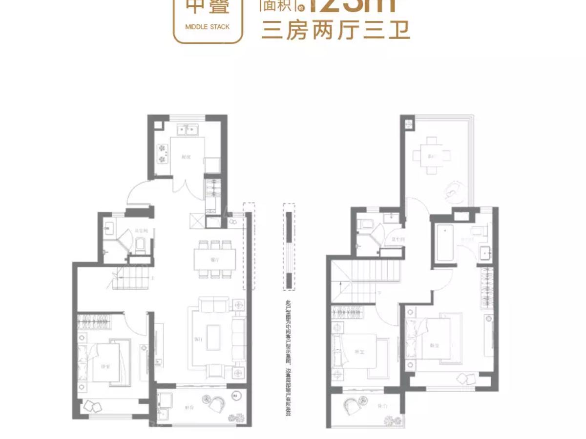 金地·公元20403室2厅3卫户型图