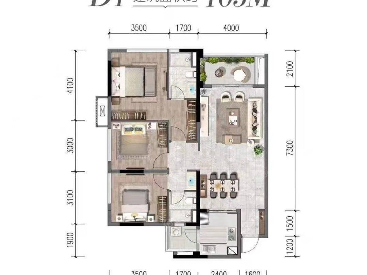 花样年家天下3室2厅2卫户型图
