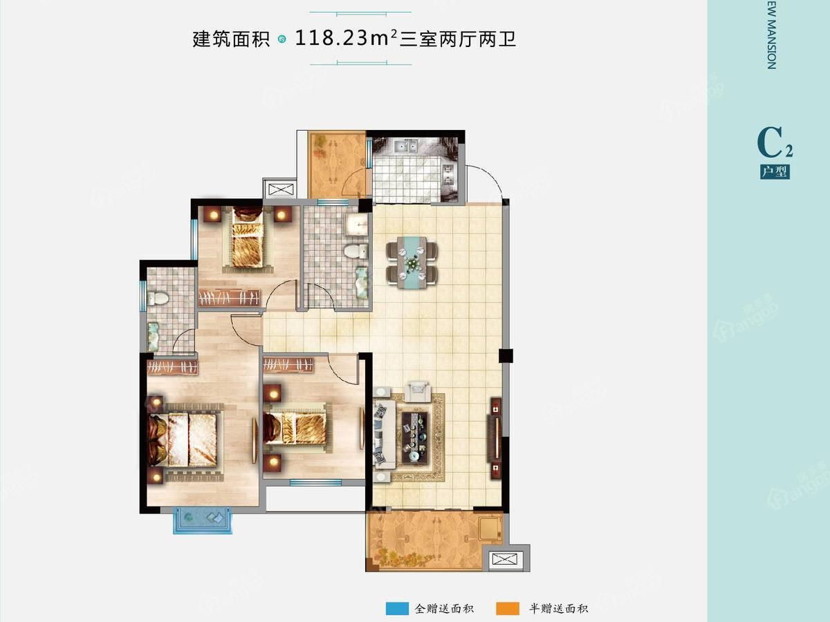双峰新城3室2厅2卫户型图
