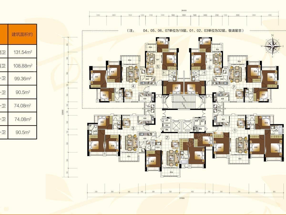 合景誉山国际3室2厅2卫户型图