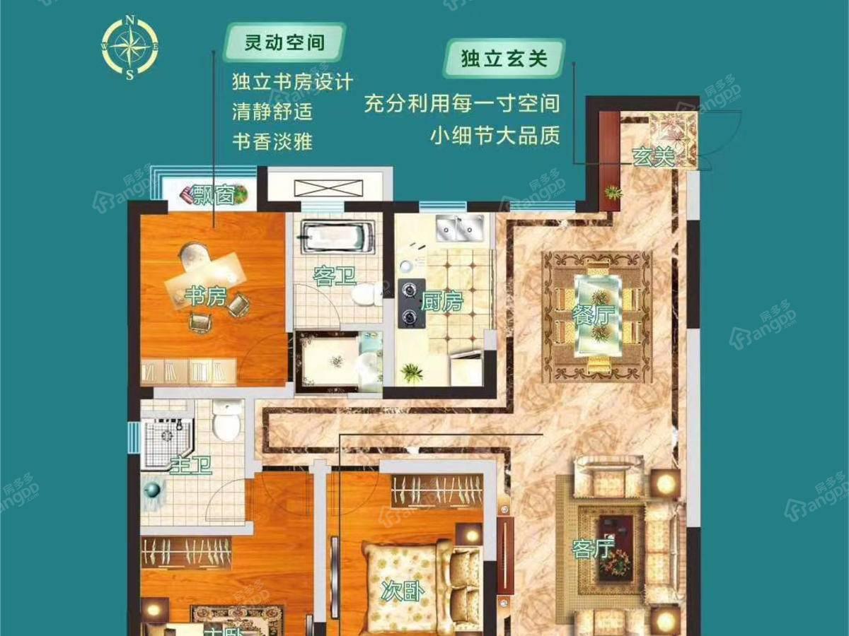 嘉圆·悦湖居3室2厅2卫户型图