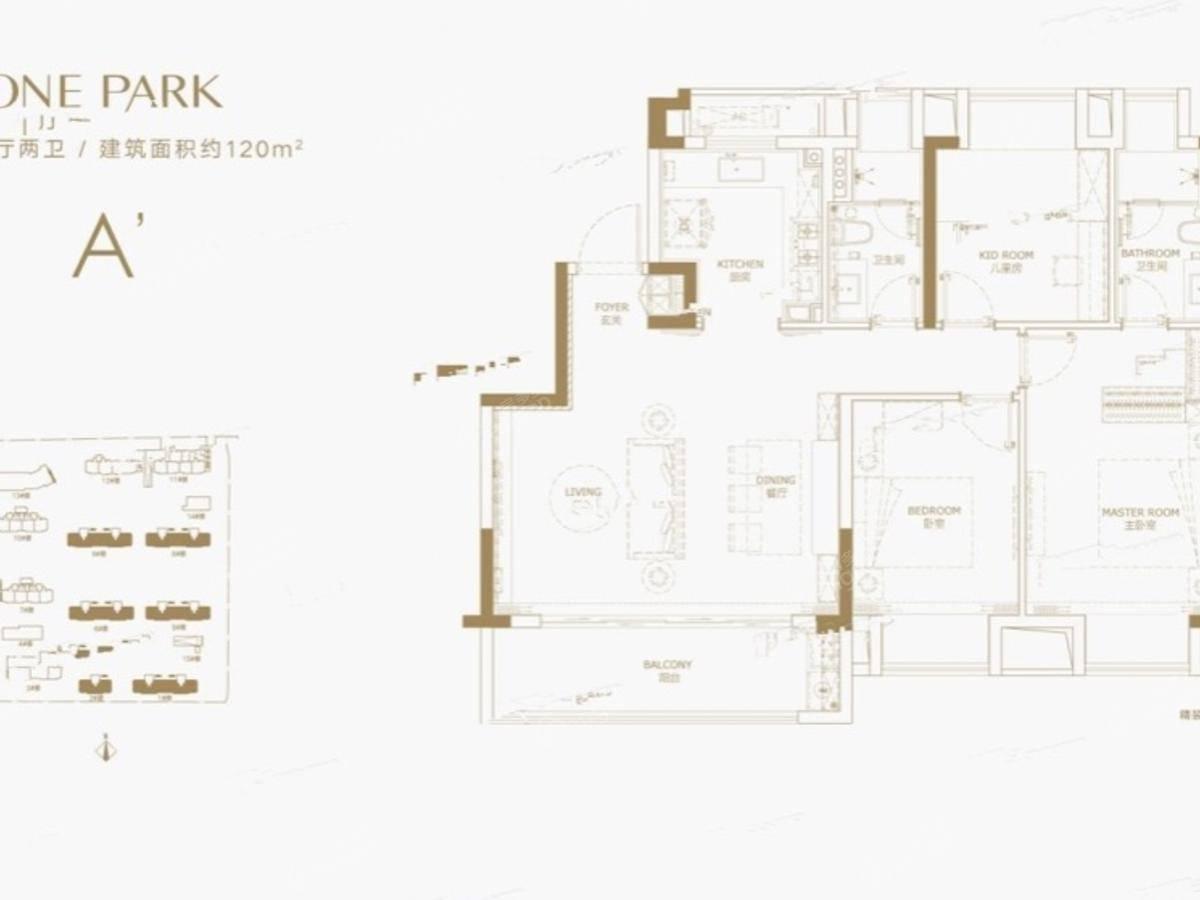 苏州湾·藏璟3室2厅2卫户型图