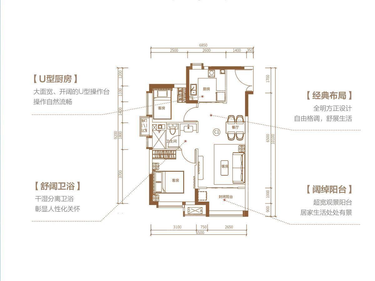 恒大学府公馆2室2厅1卫户型图