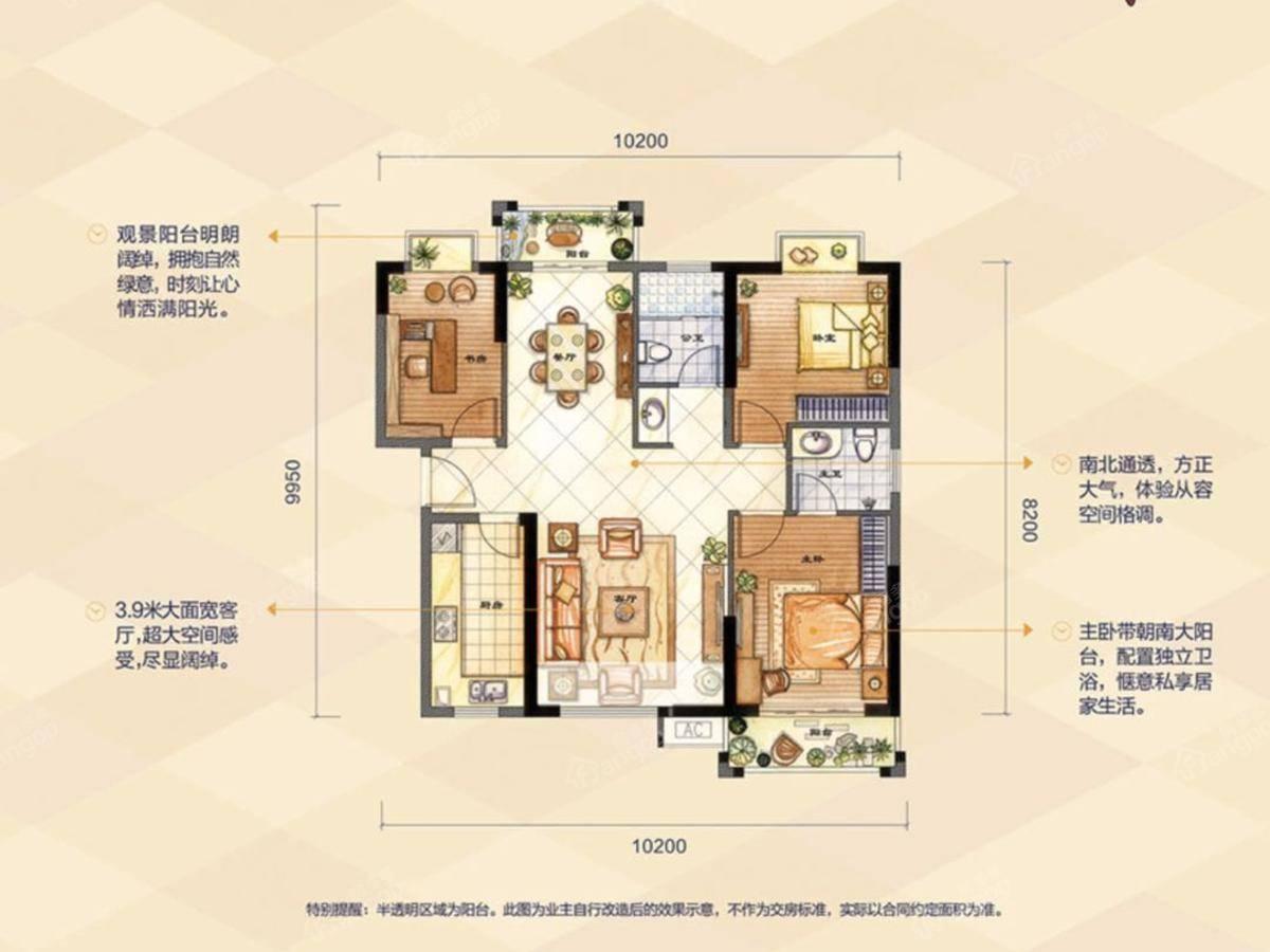 夏商新纪元3室2厅2卫户型图