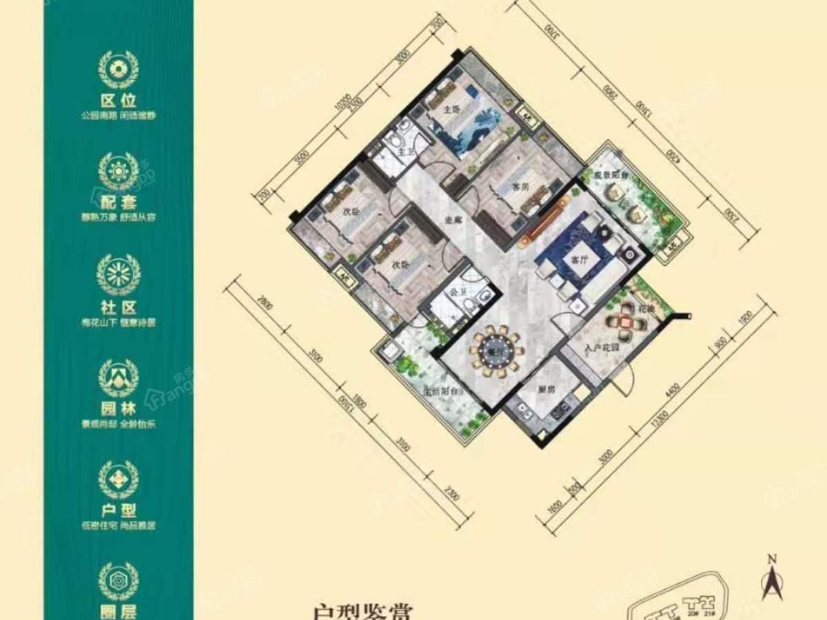 合泰 华璟城4室2厅2卫户型图