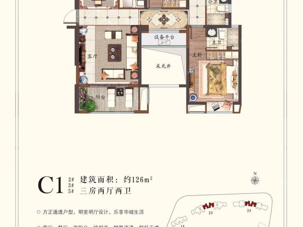 鼎盛天玺4室2厅2卫户型图