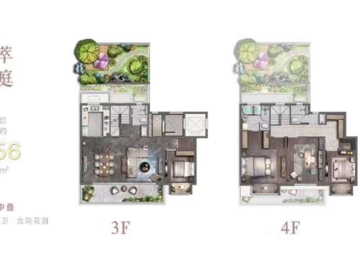 康桥府4室2厅3卫户型图