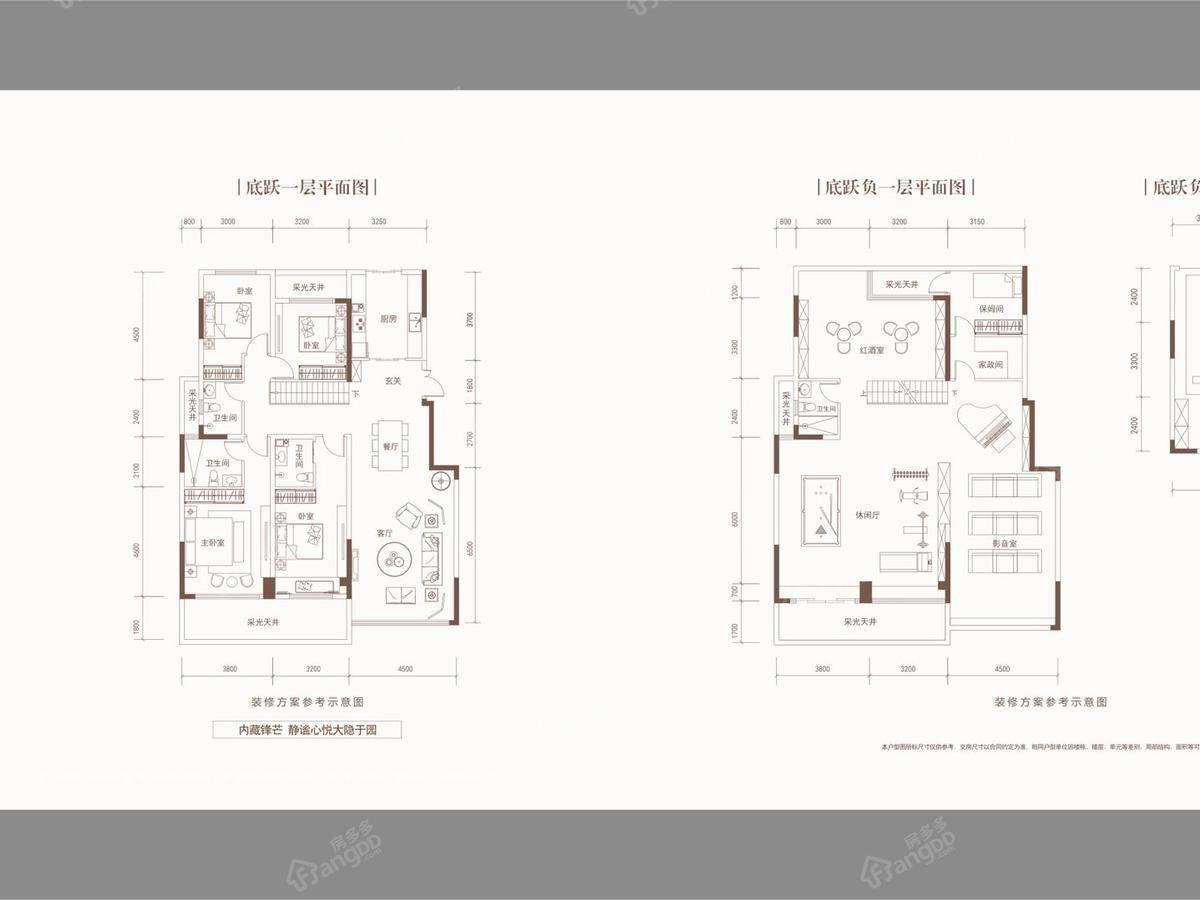 蓝光公园华府4室2厅3卫户型图
