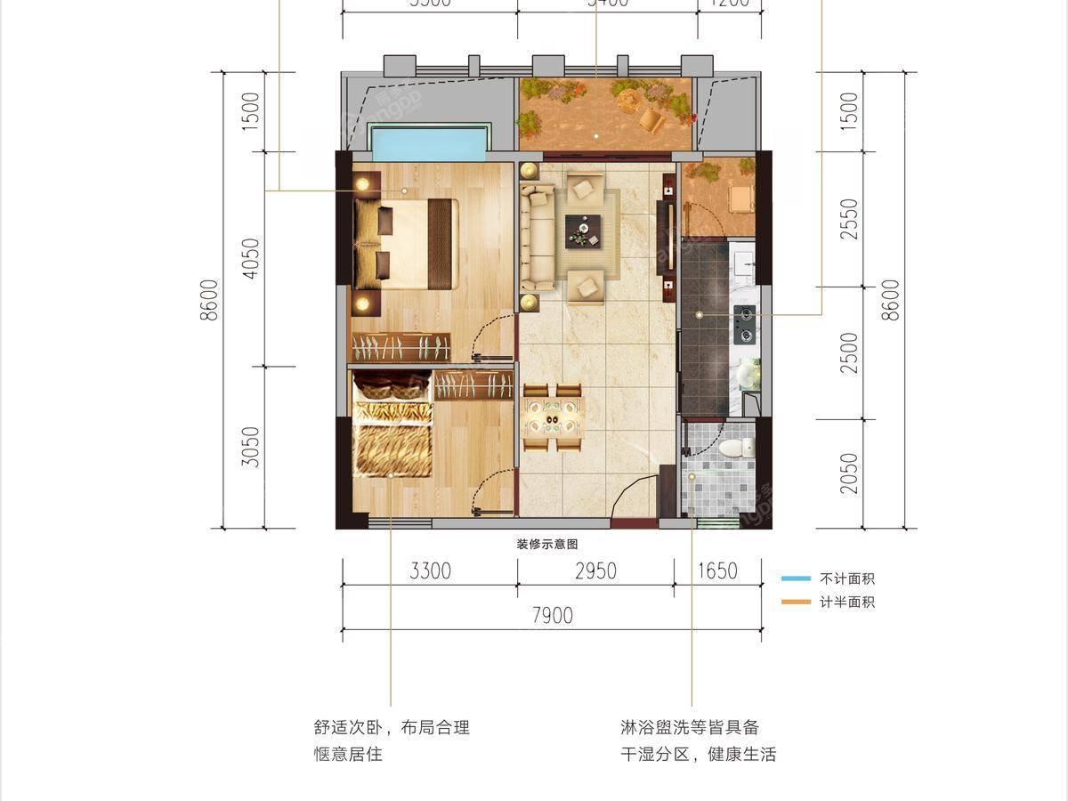 政泰大厦2室2厅1卫户型图