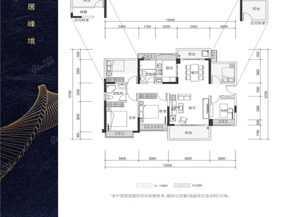 昊翔源壹城中心5室2厅2卫户型图