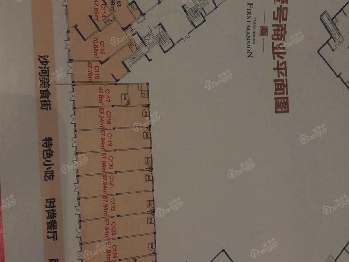 学府壹号1室1厅1卫户型图