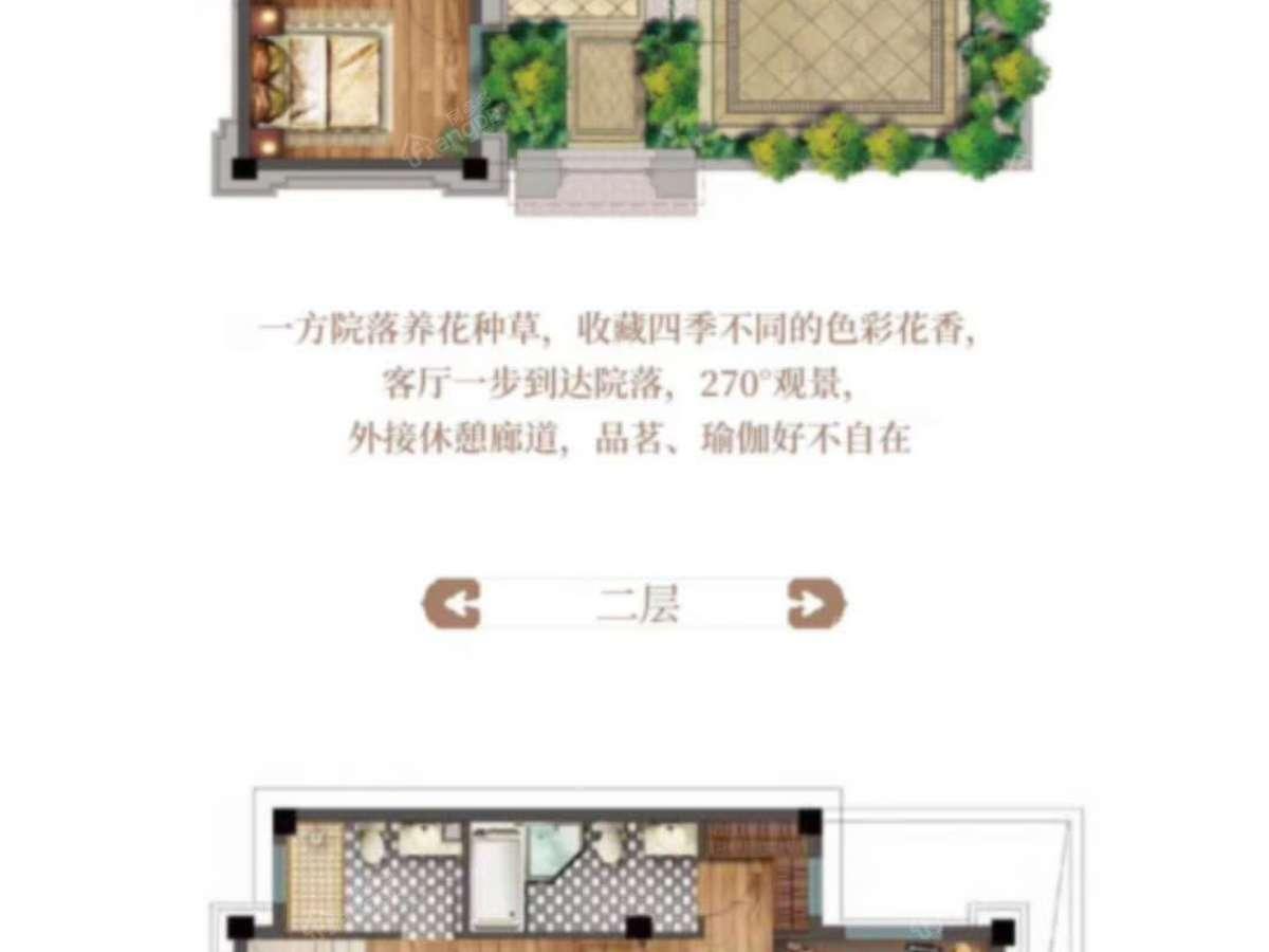 世茂紫茂府3室3厅3卫户型图