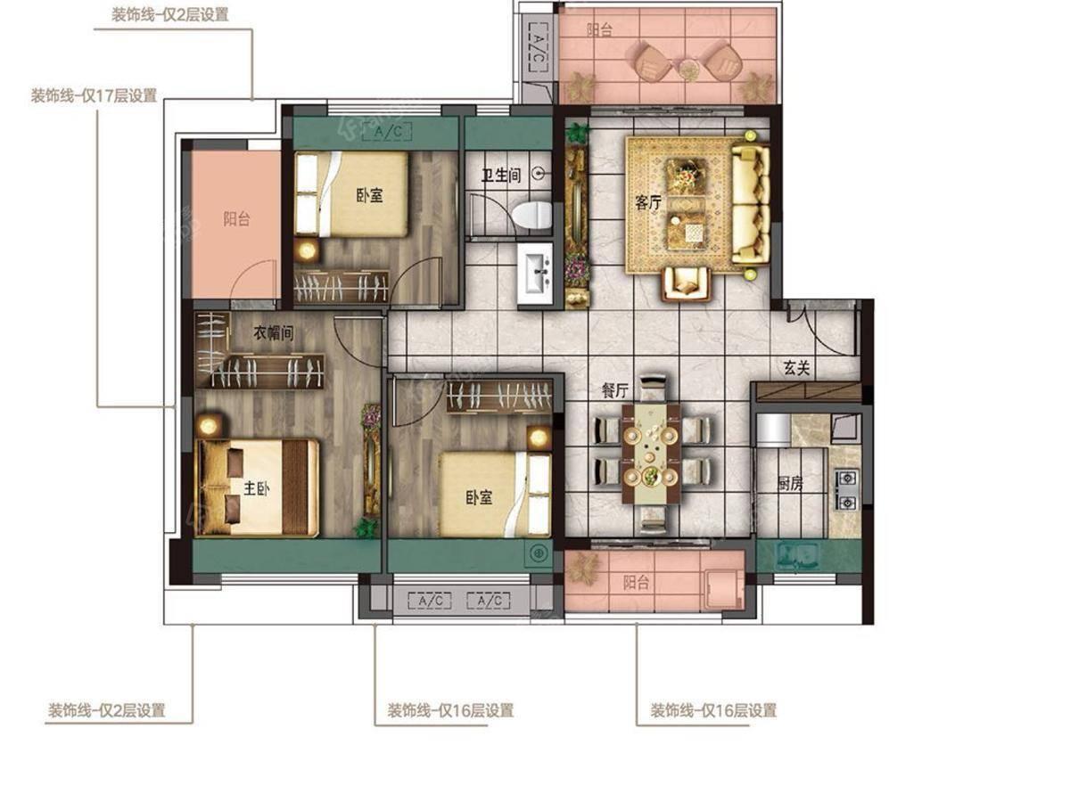 远洋山水3室2厅2卫户型图