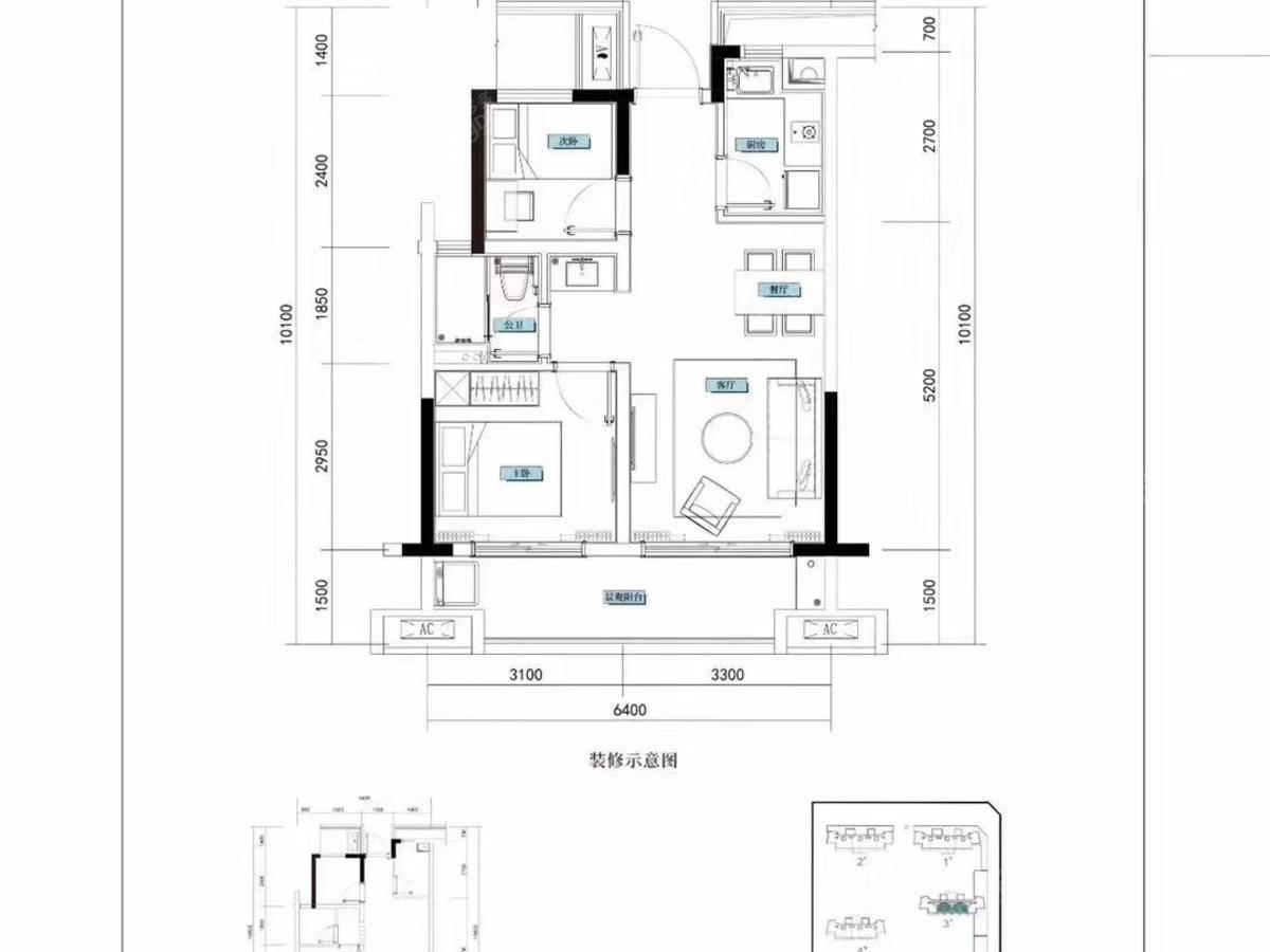 融创·海映兰屿2室2厅1卫户型图