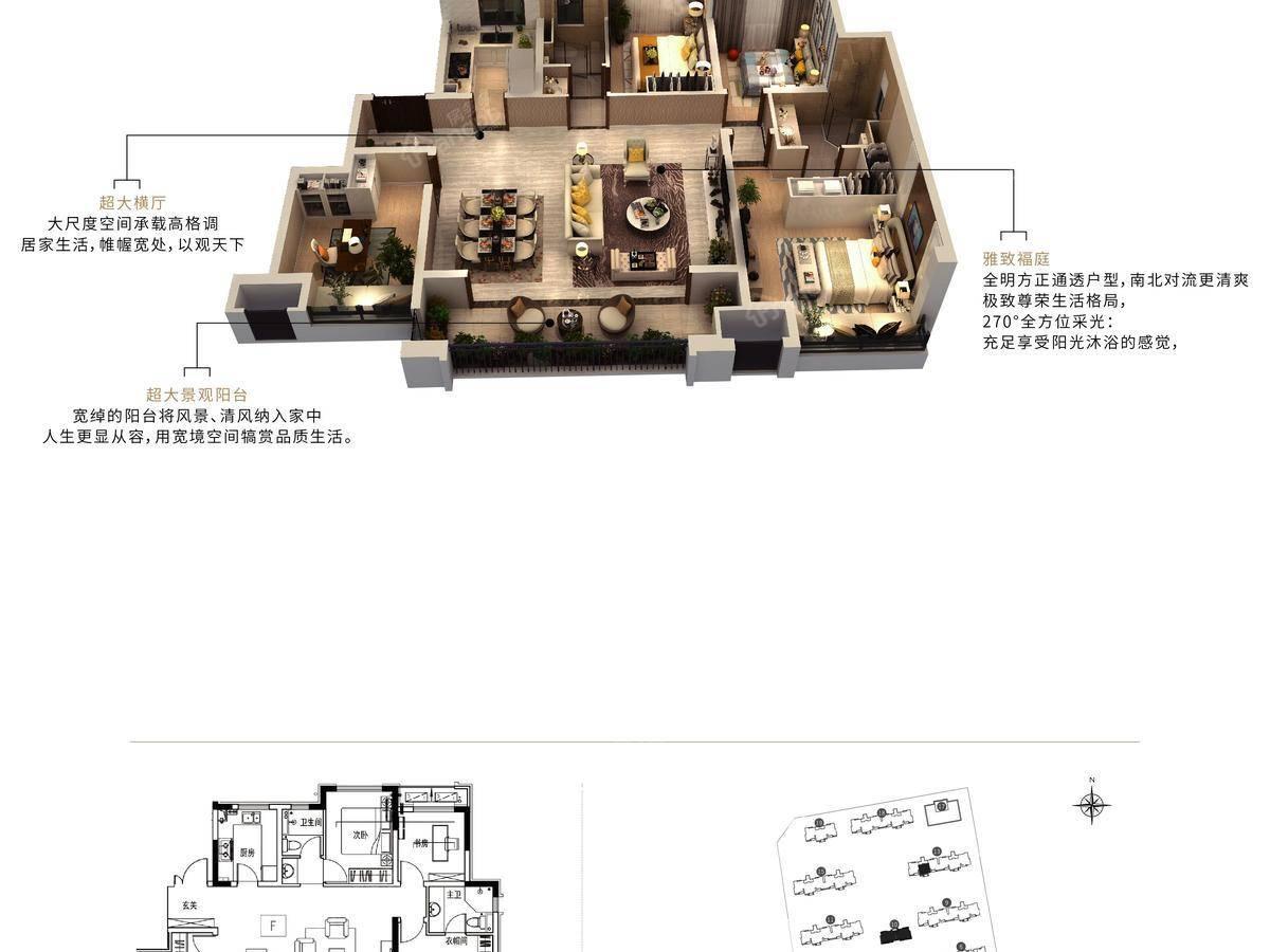 金科·集美晴川4室2厅2卫户型图