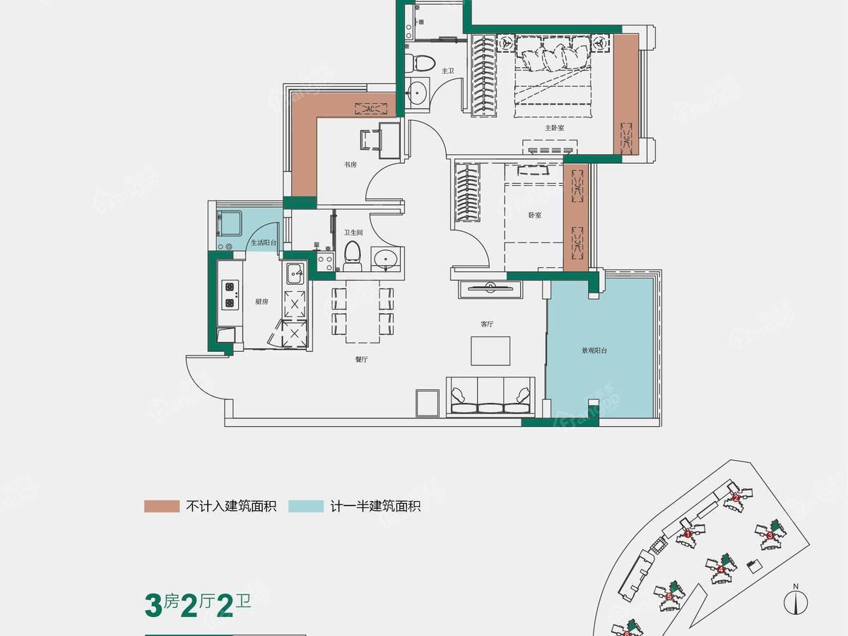 龙光·玖龙山3室2厅2卫户型图