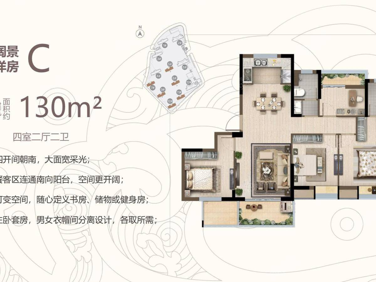锦绣东方国风小镇4室2厅2卫户型图