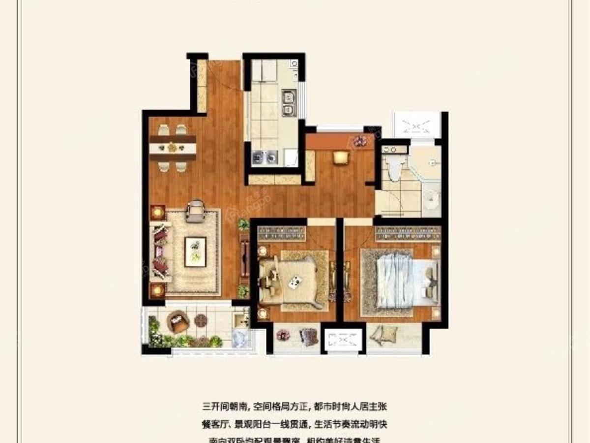融创大塘御园3室2厅1卫户型图