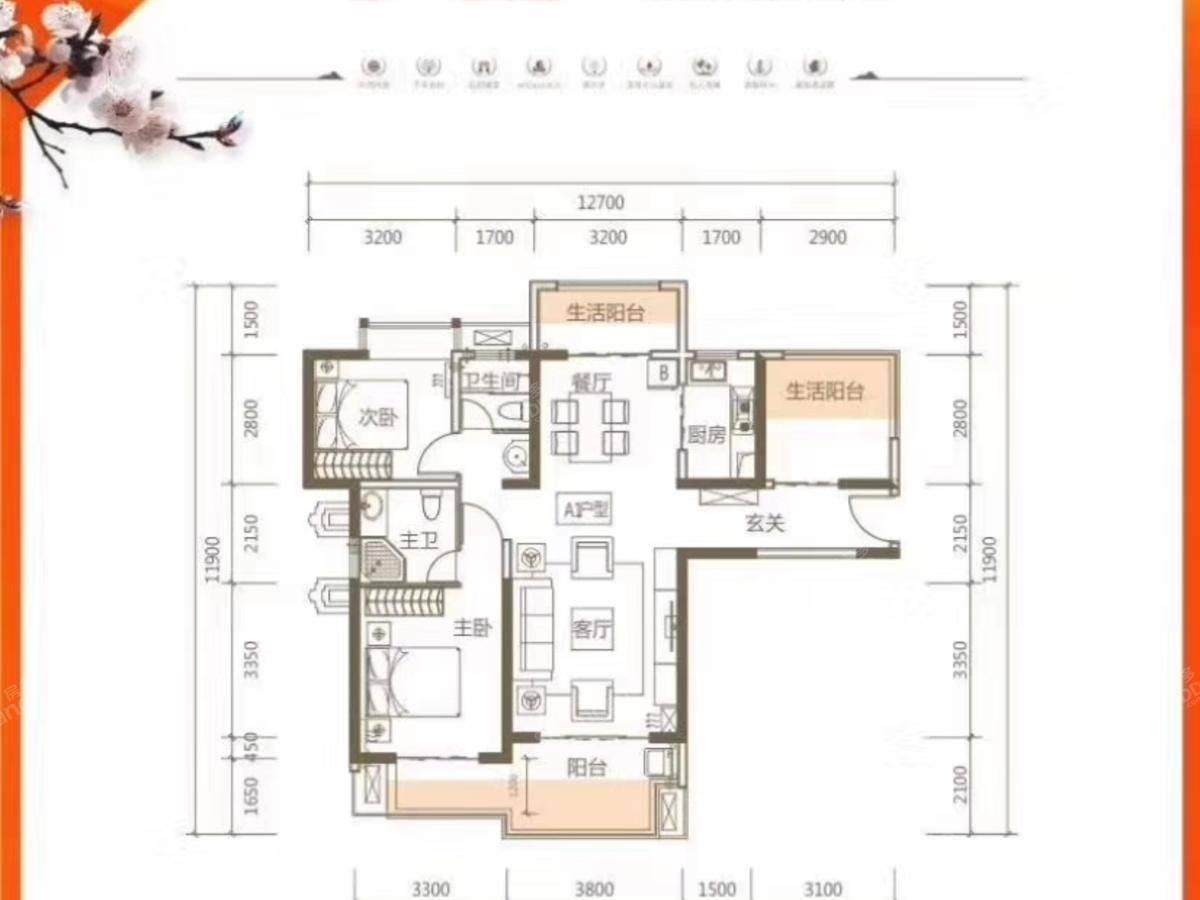天隆三千海3室2厅2卫户型图