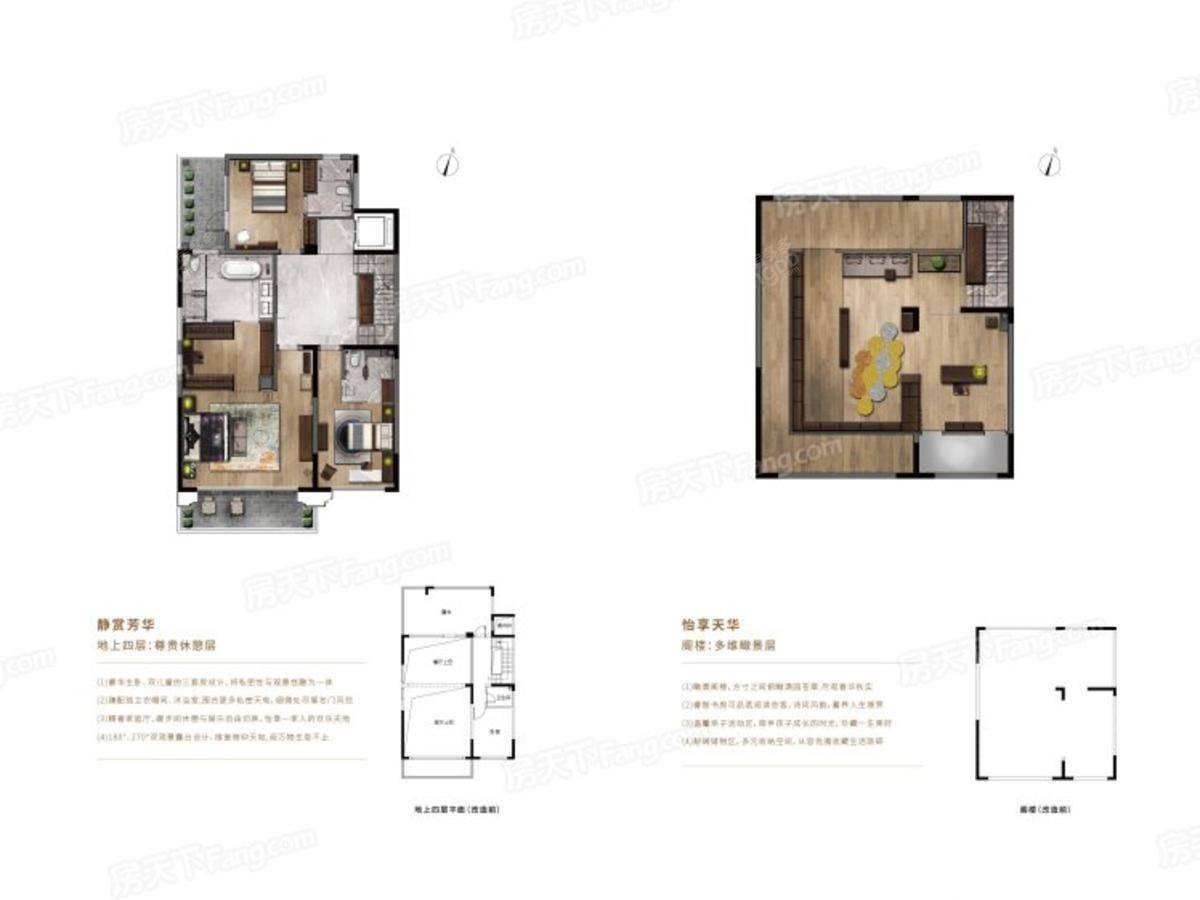 中实·玺樾府9室8厅5卫户型图
