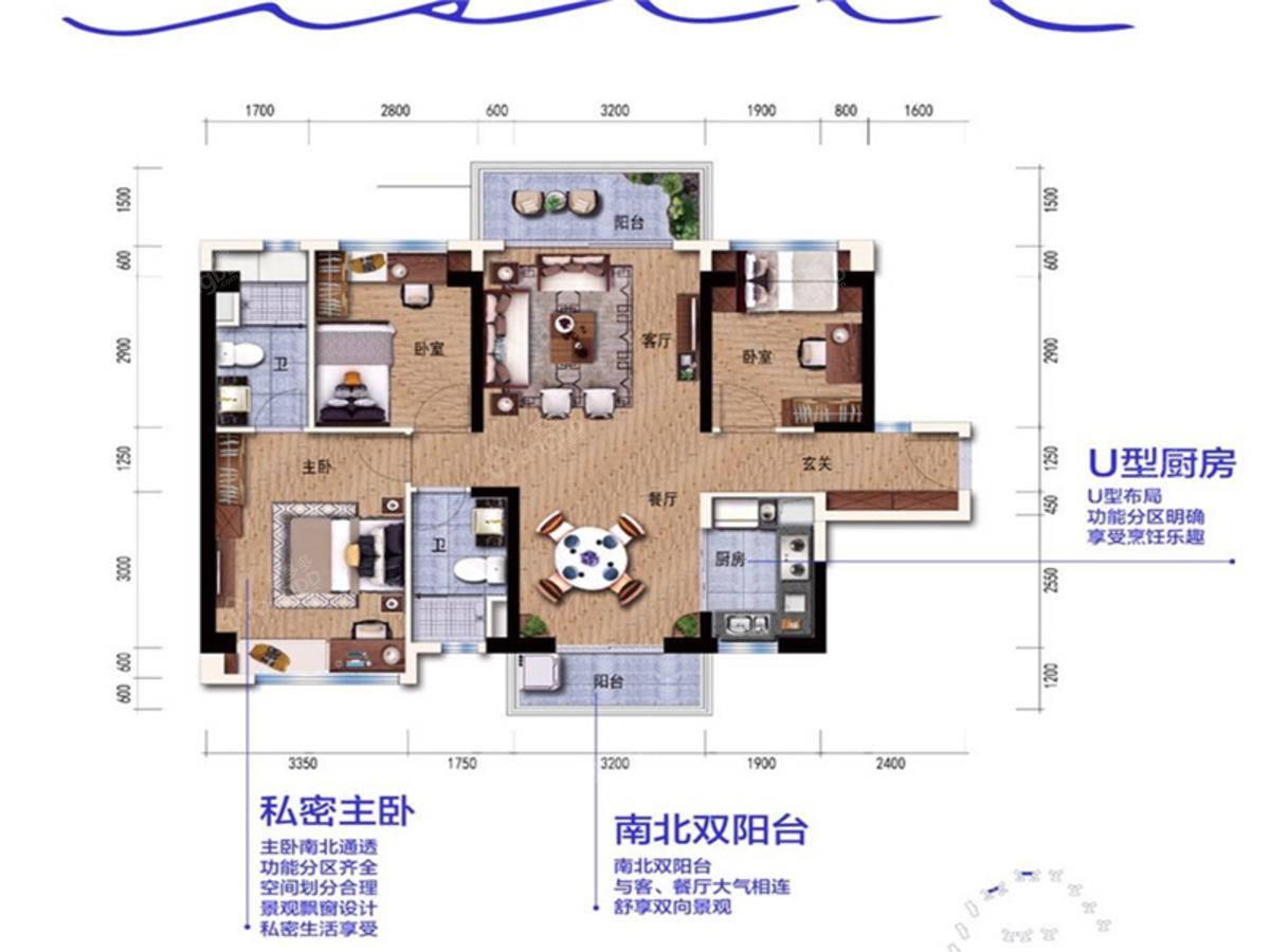 碧桂园十里银滩(维港湾)3室2厅2卫户型图