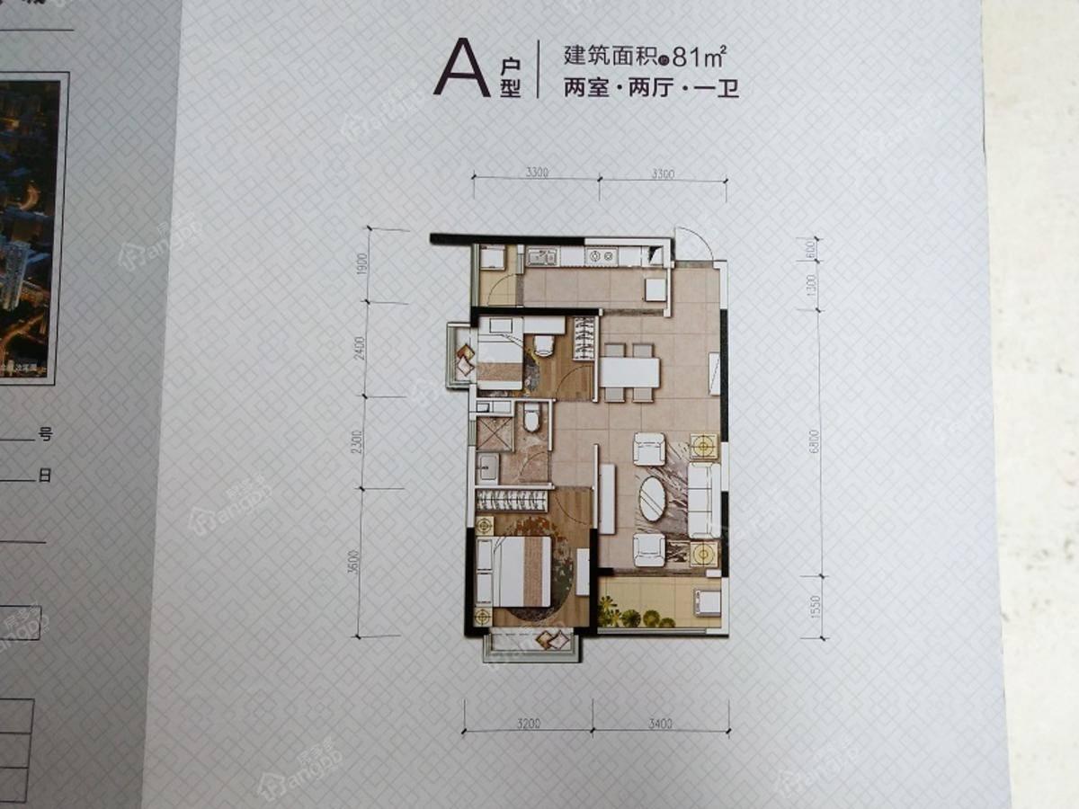 恒大御景半岛2室2厅1卫户型图