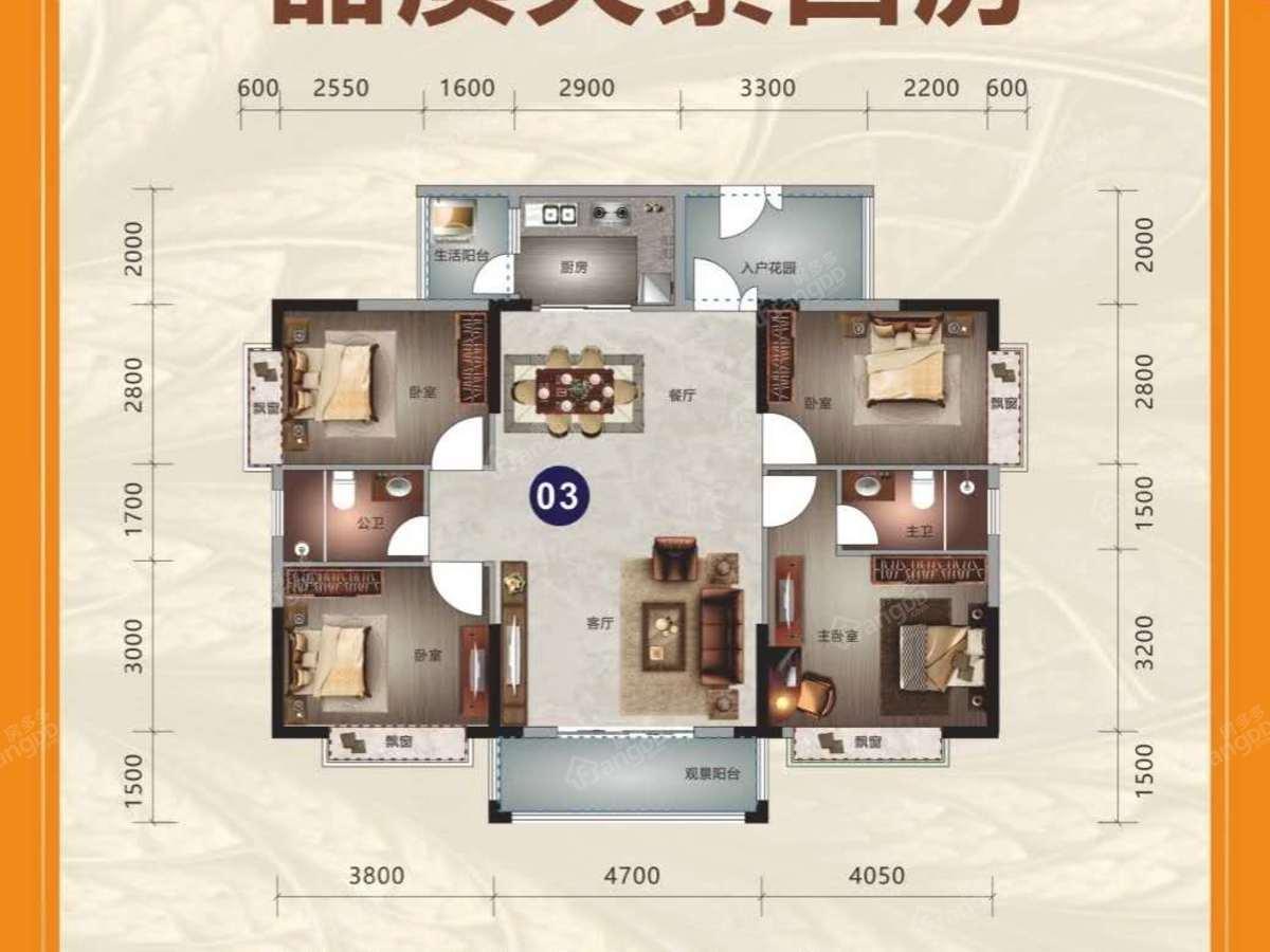 中浠·富地泷湾4室2厅2卫户型图