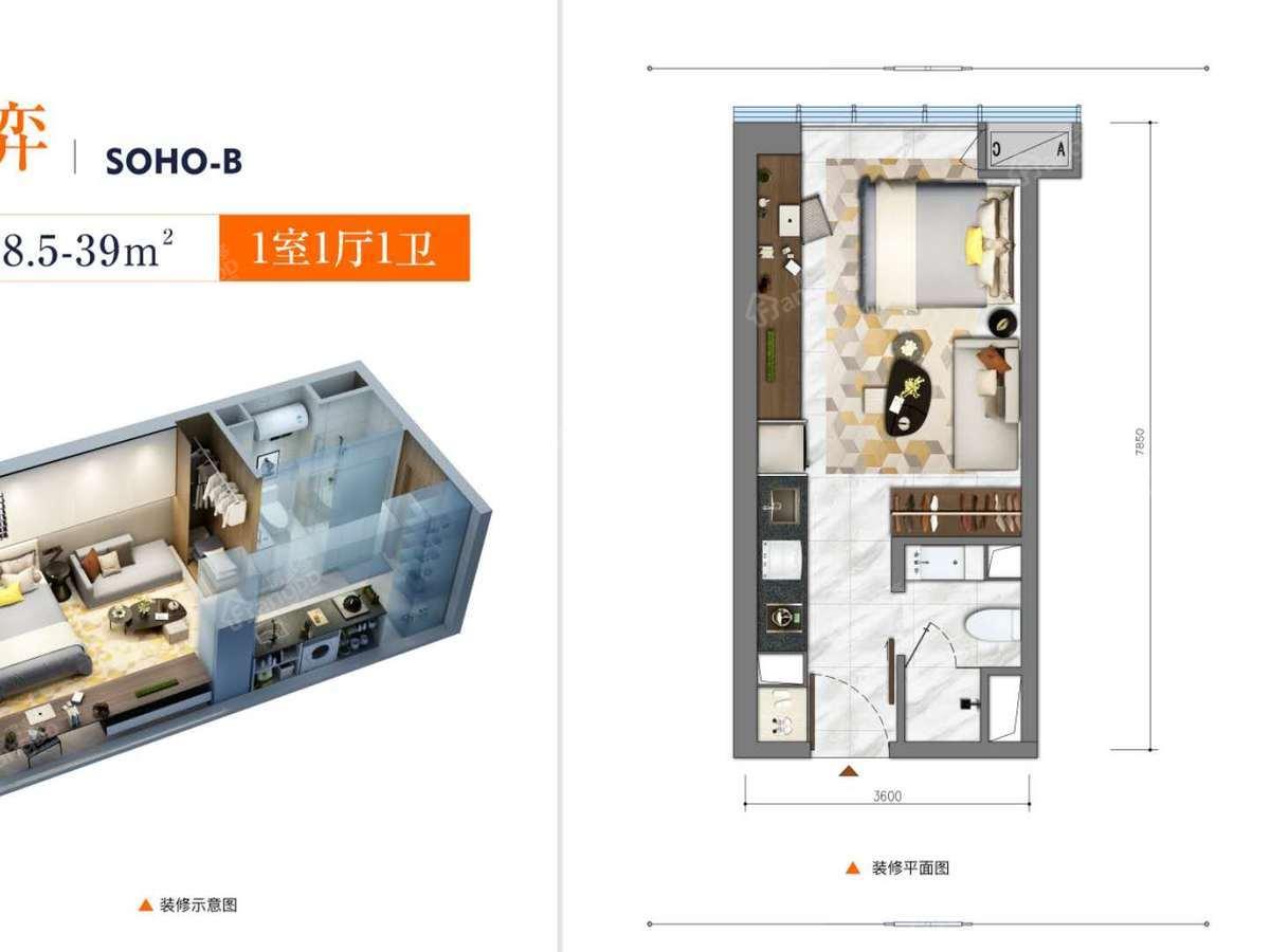 俊发阳光俊园1室1厅1卫户型图