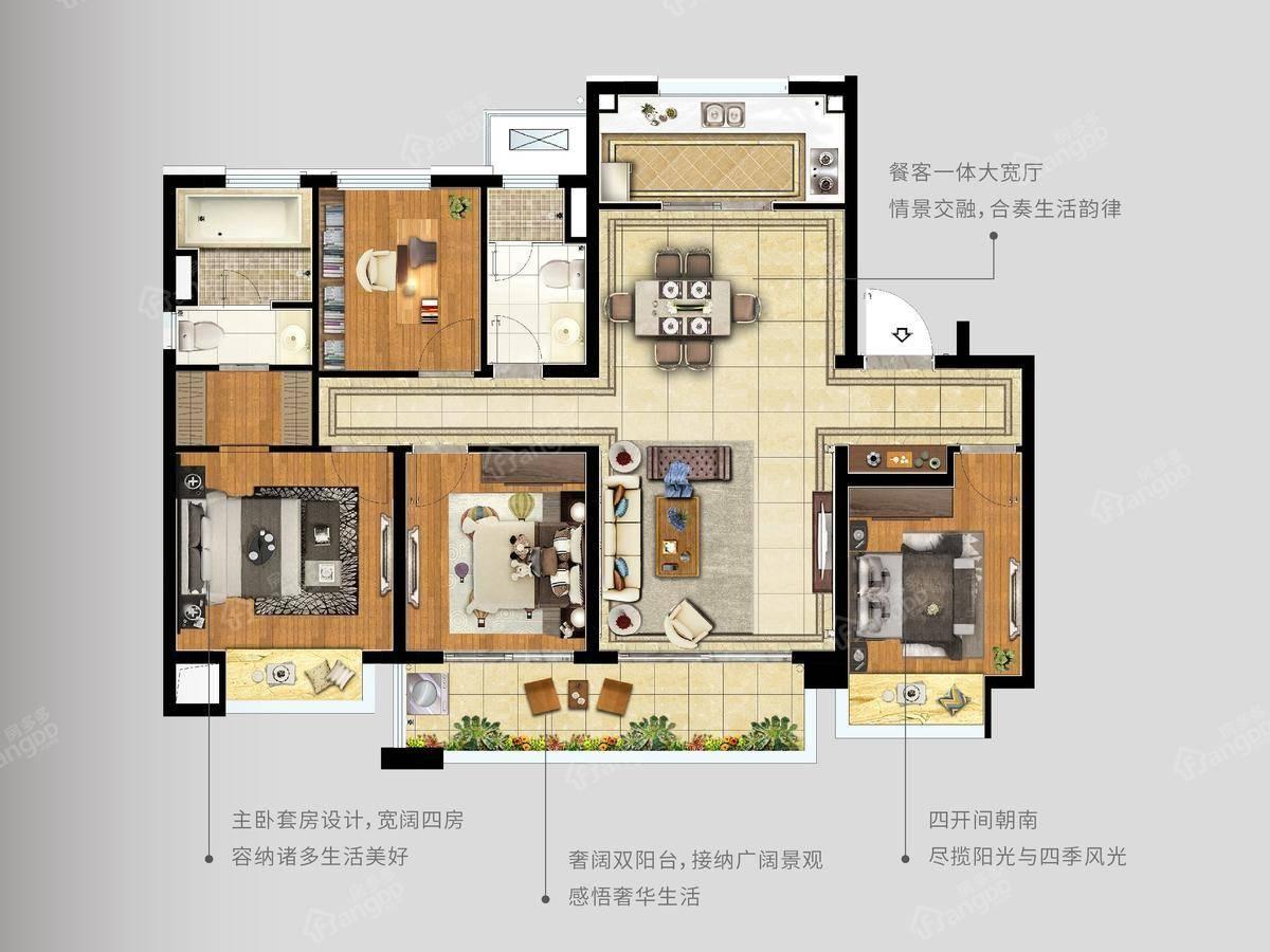 富力山4室2厅2卫户型图