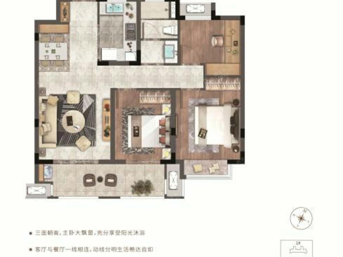 悦隽中央公园3室2厅1卫户型图