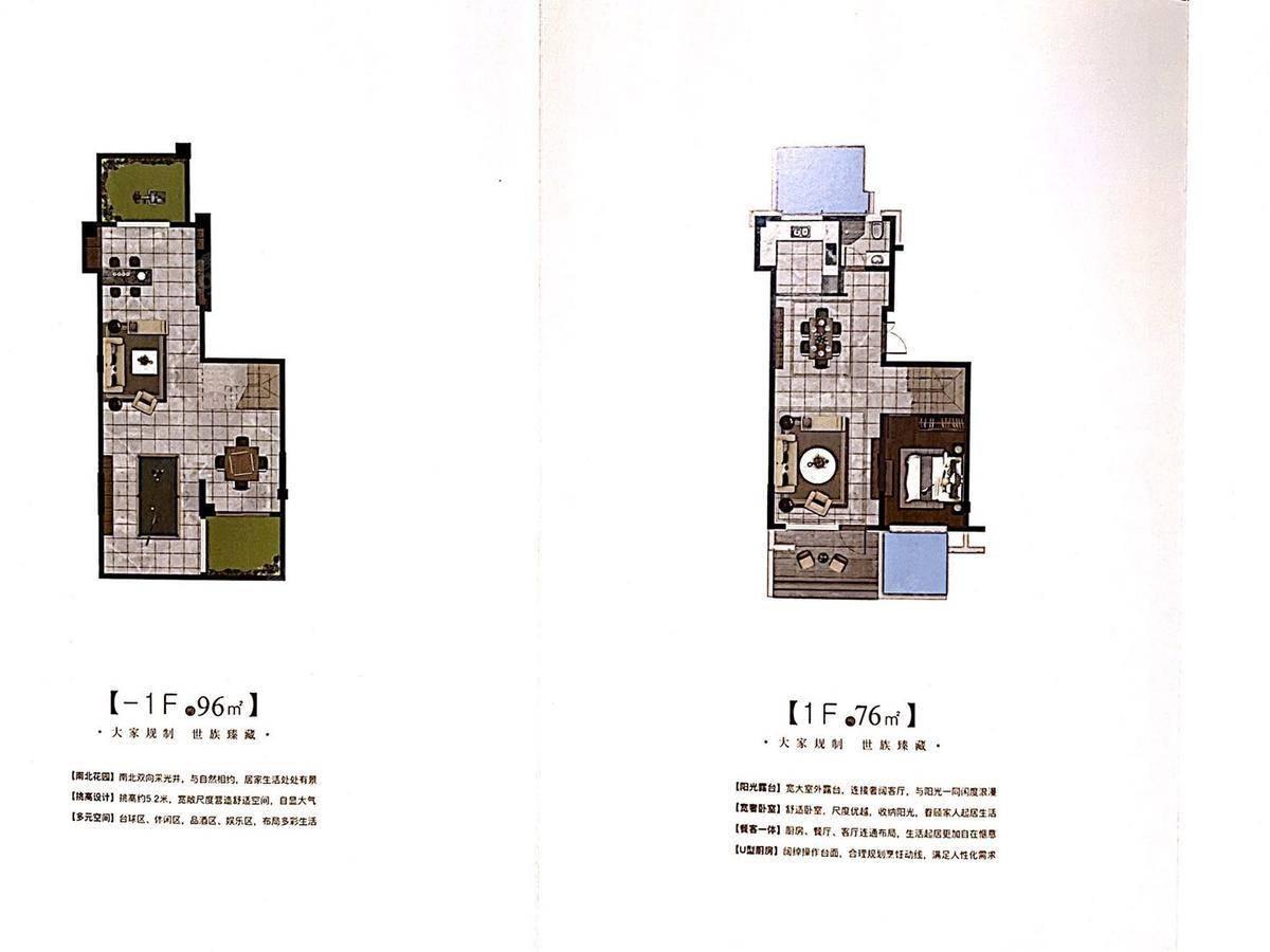 太湖如院4室2厅3卫户型图