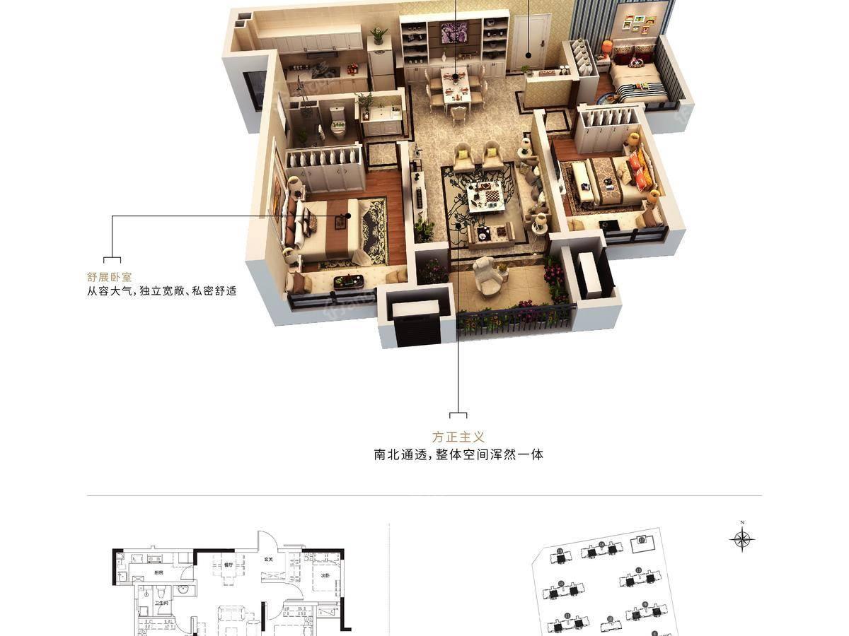 金科·集美晴川3室2厅1卫户型图