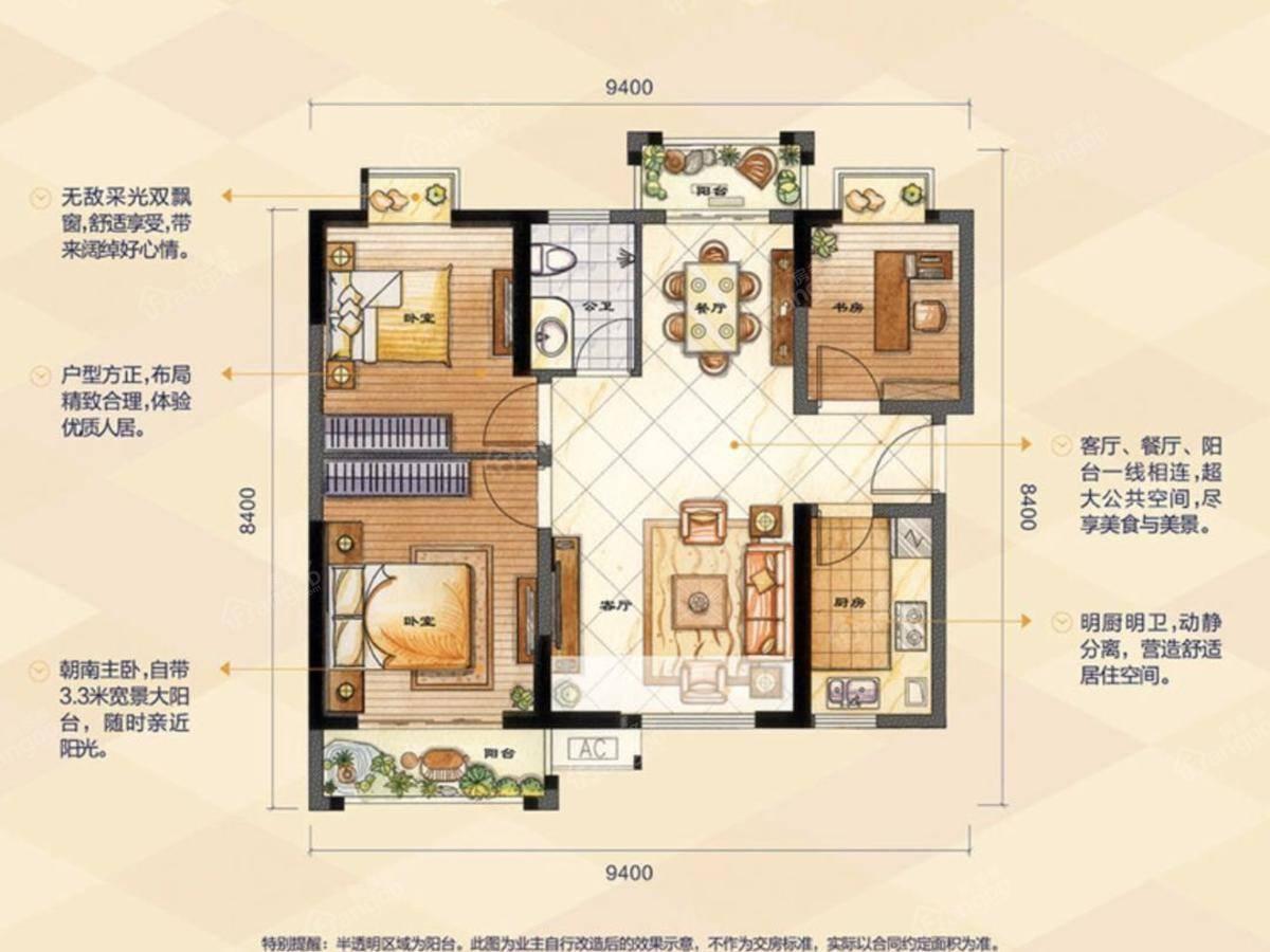 夏商新纪元3室2厅1卫户型图