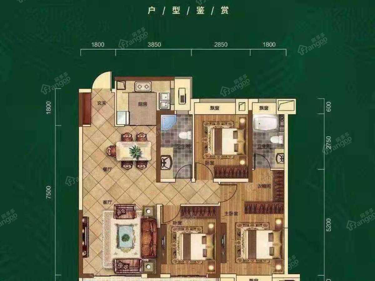 中建咸宁之星3室2厅2卫户型图
