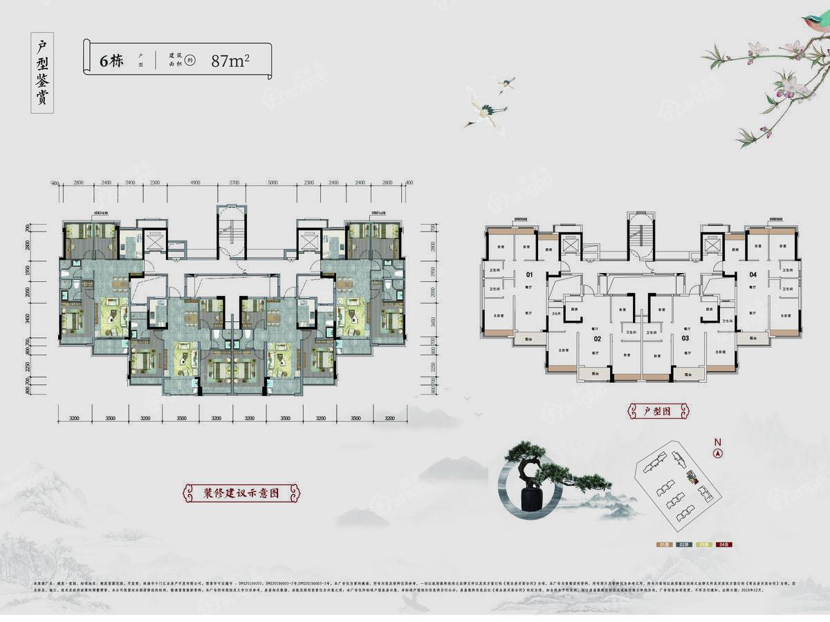 建发玺园3室2厅2卫户型图